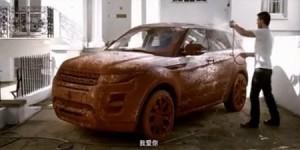 Rang-Rover-2013