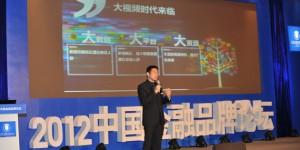 Tencent-Finance