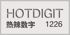hot digit-12026