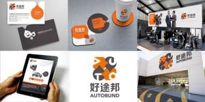 Interbrand-system