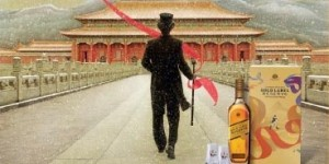 Johnnie Walker-cover