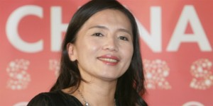 Lena-Yang