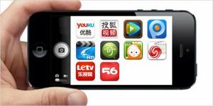 OTV-Mobile-APP