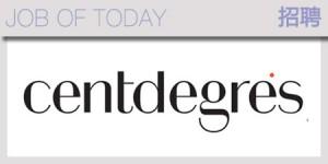 centdegres-HRLOGO2012
