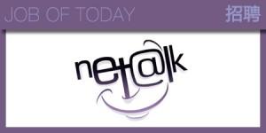 NETALK-HRLOGO