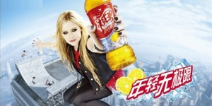 Avril-Ice tea