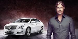 Brad-Pitt-Cadillac-img02