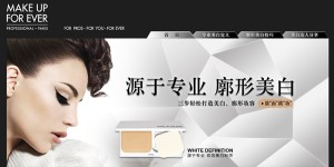 CCE assisted Make up for ever launches white defintion column site