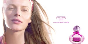 Coach launch product experience platform in Shanghai Subway Media
