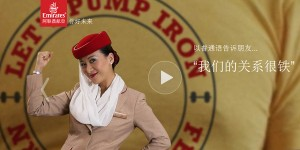 Emirates-globalista-ditial
