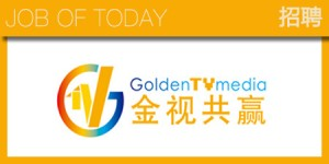 Golden-TV-Media-HRLOGO-2013