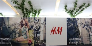 H&M cooperate with Beijing top result metro take spring into beijing subway