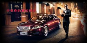 Legend-Jaguar-commercial