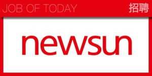NEW SUN-HR-Logo2013-new