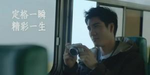Nikon-LeeHom