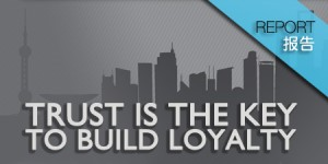 TRUST-IS-THE-KEY-TO-BUILD-LOYALTY-Cover