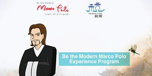 hangzhou be the modern marco polo experience program