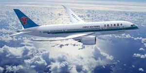 head eliteblue-digital-business-assisted-china-southern-airlines-with-e-commercial-business