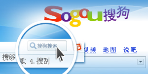 head renuf get sogou creative business of 2013