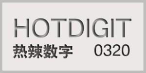hot digit-0320