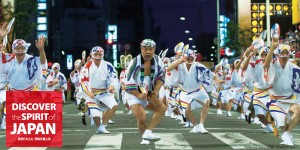 japan tourism launches discover the spirit of japan campaign