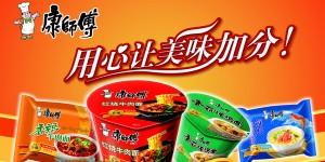 master kang profit increase 2 percent in 2012