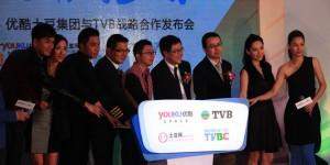 youkutudou-TVB