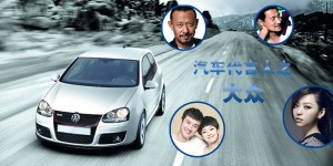 Cars-spokenmen-das-auto-cover