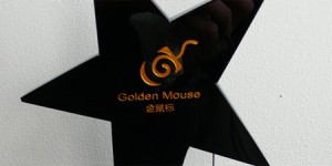 Golden-Mouse-IMG1