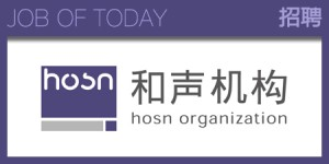 HOSN-HR-Logo2013
