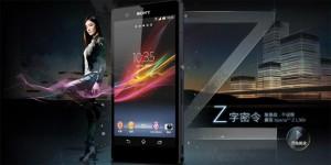 Sony-Xperia-Z-L36h-DIGITALCAMPAIGN