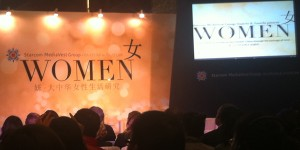Starcom MediaVest Group Truly Understands What Women In Greater China