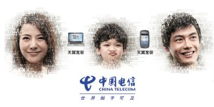 macCann worldgroup won china telecom global account