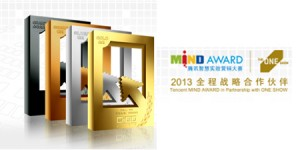 mind award 2013 call entry head