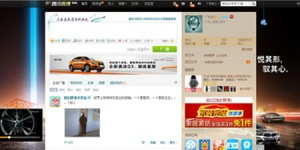 tencent Weibo release rich media ad