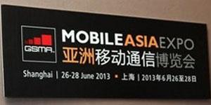 GSMA-MOBILEASIA-EXPO-cover