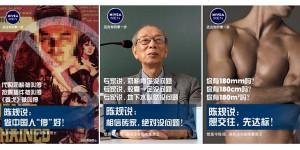 Nivea men weibo campaign head