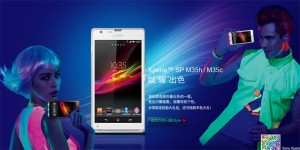 SONY-Xperia-Web-cover
