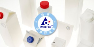 TetraPak-img0507