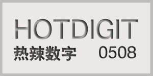 hot digit -0508