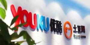 youkutudou office logo