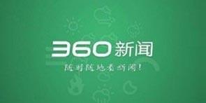 360-news-app