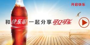 Coke.Nicknames