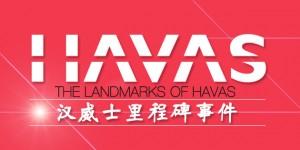 HAVAS-LANDMARK