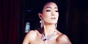 Piaget-gongli-campaign-cover