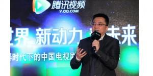 Tencent-LIUCHUNNING