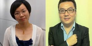 guhuijun and yangchao head