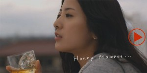 honey moment