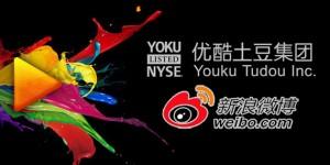 youkutudou-weibo-co
