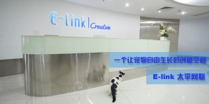 E-LINK-OFFICE-cover